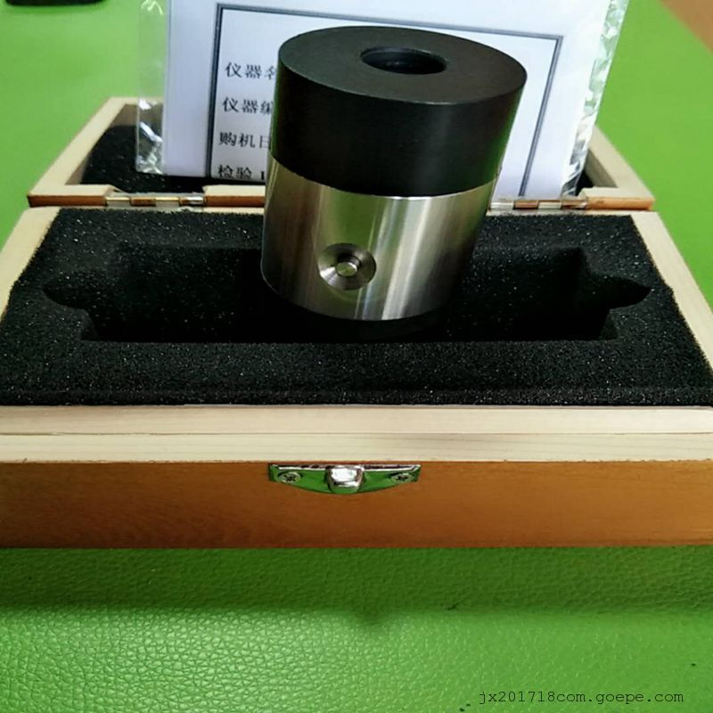 衡升二级声级校准器HS-6020