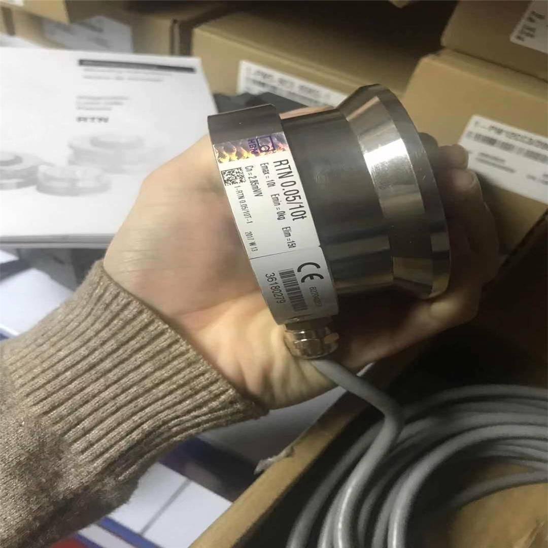 C2/50THBM称重传感器1