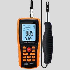 君达数显热敏式风速仪GM8903
