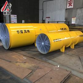 sdf隧道变频风机/55KW隧道风机