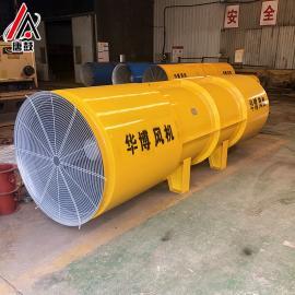 sdf隧道施工风机/55KW隧道风机