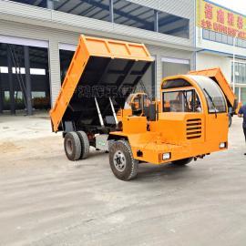 矿用四不像自卸车,小型四不像运输车,工程用翻斗车,四不像履带车