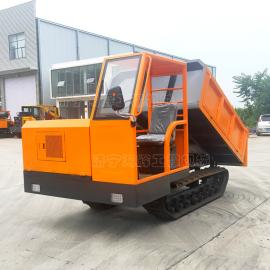 水利工程履带运输车 自卸型爬山虎车 翻斗链轨运输车