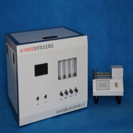 油品化学发光定氮仪RC-7000N