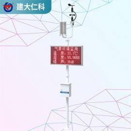 建大仁科一体化自动气象站RS-QXYL