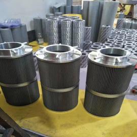 H150滑阀泵150升滑阀泵过滤器滤芯-真空泵滤芯H150滤芯