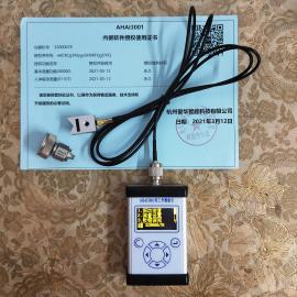AHAI3001智能积分手传振动测量仪