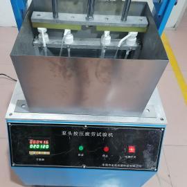 汞头测试仪 多工位汞头按压寿命试验机 瓶盖按压试验机现货