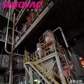 SINOVAC钢铁厂除尘器多工位负压除尘系统CVP