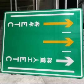 兆基道路标识标志牌生产工程安装施工公司 指示牌设计制作