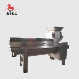 鑫华轻工机械 不锈钢石榴去皮破碎机 石榴剥皮机XH10T/H