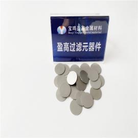 盈高氢能利用氢水瓶专用烧结微孔多孔钛板YG-Z21-X0318