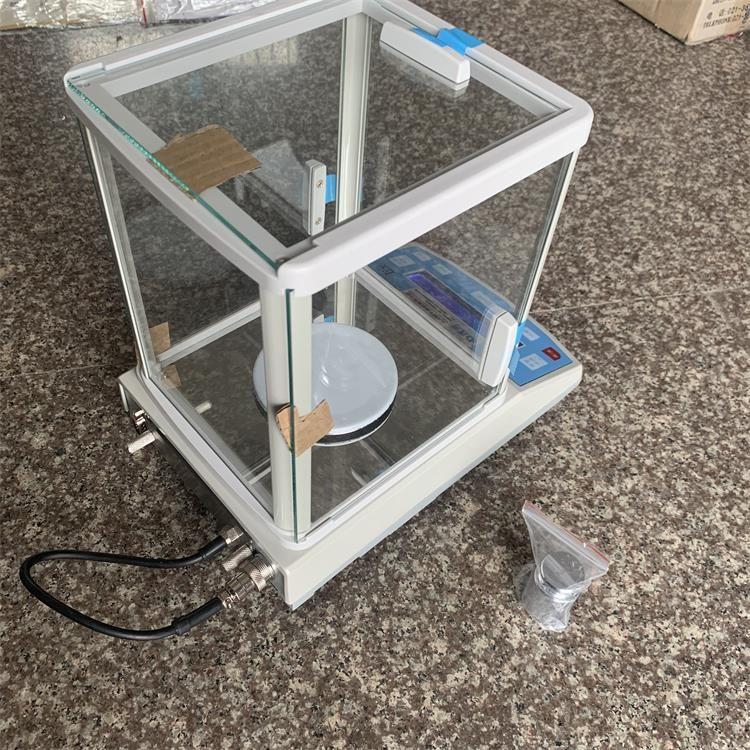 佳禾衡器200g防爆�子天平 1mg高精度分析天平 300g本安型防爆天平秤JH