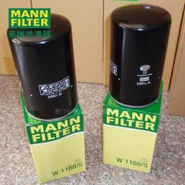 MANN-FILTER(曼牌滤清器)油滤 曼牌滤清器W1168/5