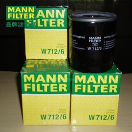 MANN-FILTER(曼牌滤清器)油滤 MANNW712/6