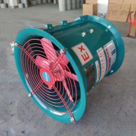 玻璃钢防爆轴流风机7.5KW电压380V风量48326m3/h风叶直径1000MM