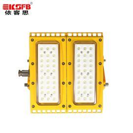 依客思酿酒厂LED吸顶式防爆泛光灯BF395-60W 70W