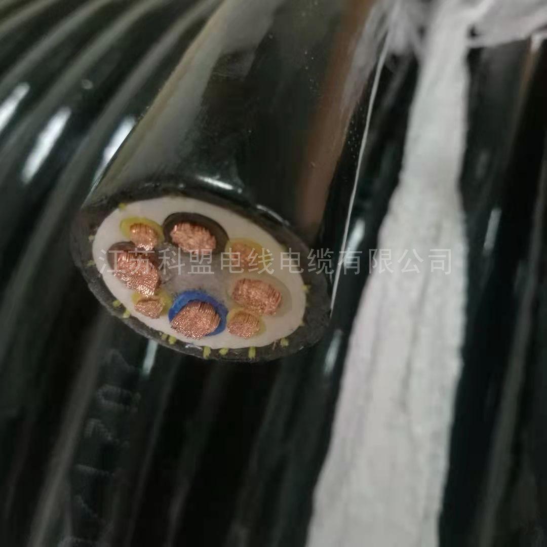 科盟电线电缆4x10+4x4垃圾吊电缆FLEX-KEMCYFY900