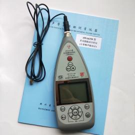 AWA6258爱华公害噪声振动计
