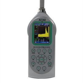 多功能振动分析仪爱华AHAI6256
