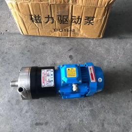 鄂泉微型不�P�磁力泵16CQ-8