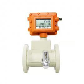 宏控(HOMKOM)天然气气体涡轮流量计生产商HKT-DN25
