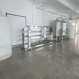 化工厂用一体化去离子水设备乐双源LSY-2