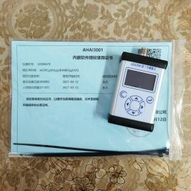 爱华AHAI3001工作测振仪1/3OCT分析型