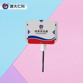 建大仁科�A角�送器RS-DIP-N01-1