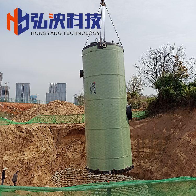 弘泱科技一�w化�A制泵站 雨水一�w化提升泵站 支持定制 玻璃�材�|HYGRP