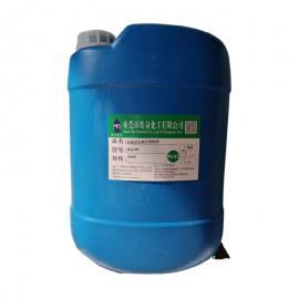 不伤油漆的设备除油剂 数控车床去污剂 加工中心强力化油剂
