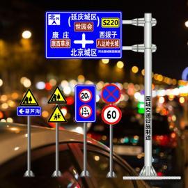 国城交通交通标志杆厂 道路反光指示牌制作