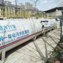 mbr一体化污水处理设备 地上式配套处理 带设备间水质稳定达标