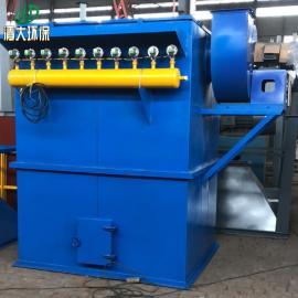 清大环保布袋除尘器单机布袋收尘器型号可选脉冲喷吹型