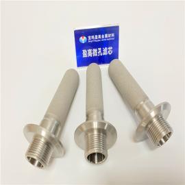 盈高钛棒膜电极AG官方下载AG官方下载、卧式钛棒负极AG官方下载AG官方下载、微孔钛棒负极YG-Z21-X0331