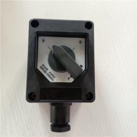 BZM8060-16A防爆防腐控制开关,单联照明开关区别依客思