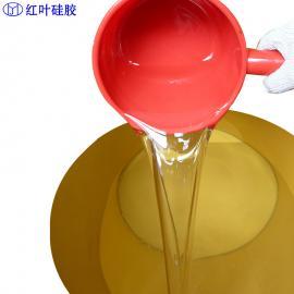 双组份加成型液体硅胶红叶HY-E640