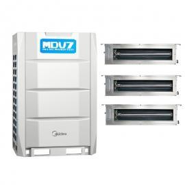 Midea(美的)美的MDV7全变频多联机 美的商用中央空调10匹外机 美的空调MDV-280W/D2SN1-8U2