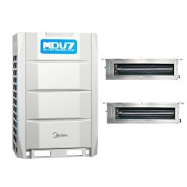 Midea(美的)美的商用空调8匹主机 美的中央空调变频多联机8HP系列MDV-252W/D2SN1-8U2
