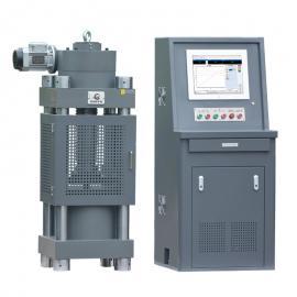 三宇伟业200吨电液伺服混凝土压力试验机HYE-2000型