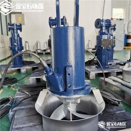 厌氧潜水搅拌机推力参数QJB4/6-320/3-960C蓝宝石环保