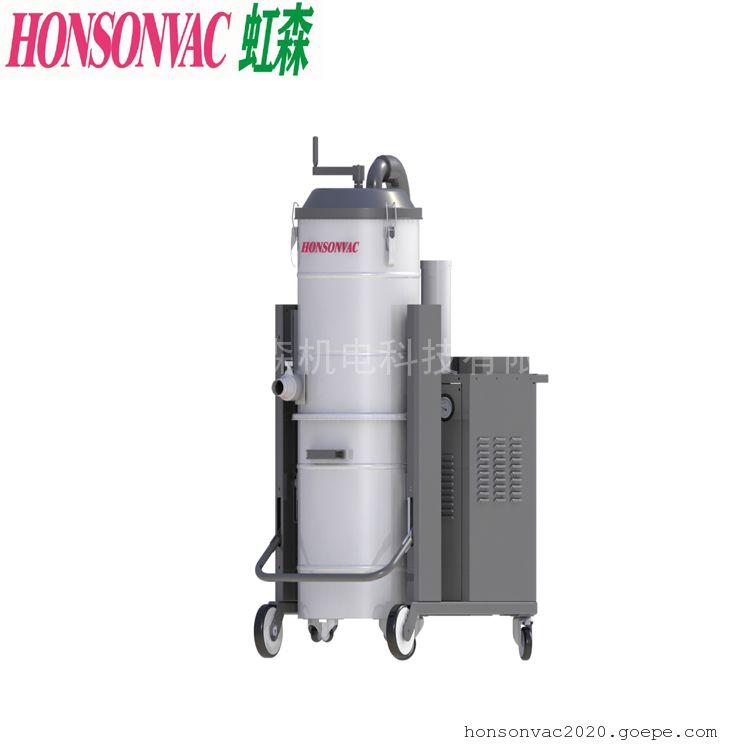 honsonvac强力吸尘设备 大型吸尘器HSMV-B