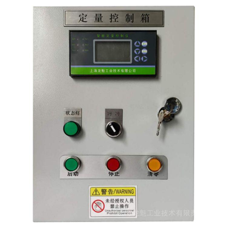 WDK移�有≤�罐�b定量控制系�y��魁