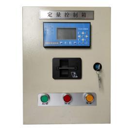 WDK预付费定量控制系统龙魁