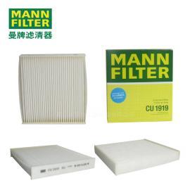 MANN-FILTER曼牌滤清器空气滤清器、空调滤芯CU1919