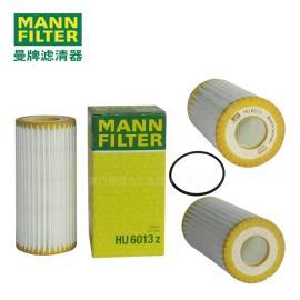 MANN-FILTER(曼牌滤清器)油滤 MANNHU6013z