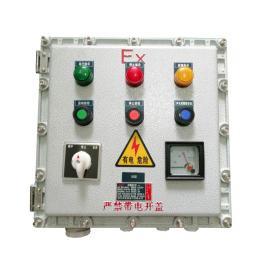 依客思高硫高氯�U液卸料泵�F�霾僮髦�BZC-A3D2K1G