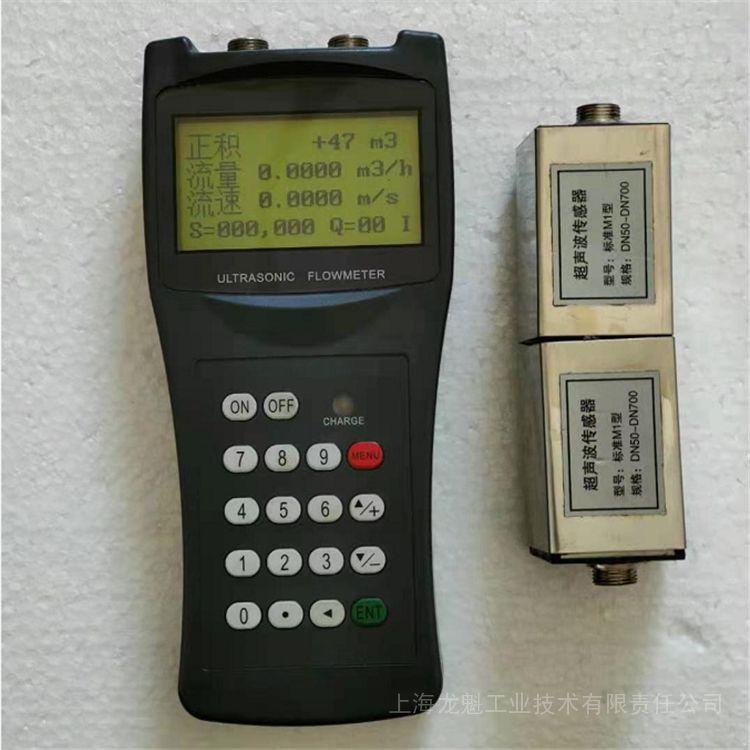 TDS便携式超声波流量计龙魁