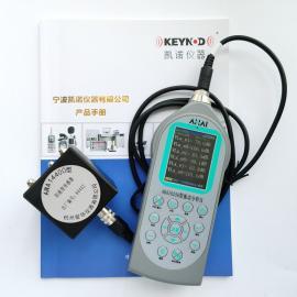 AHAI6256爱华环境振动测量分析仪