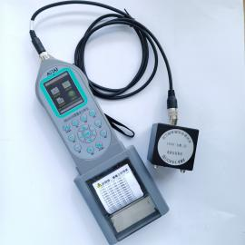爱华多功能环境人体振动分析仪AHAI6256